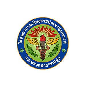 hos-chiangrai-logo