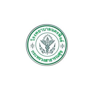hos-nakornping-logo