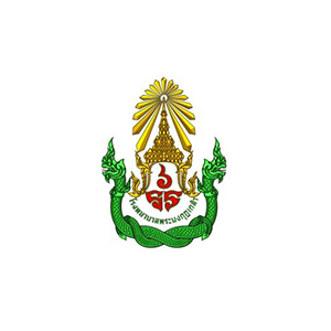 hos-pramongkoot-logo