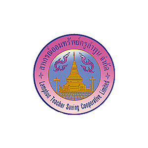 lamphum-teacher-coop-logo