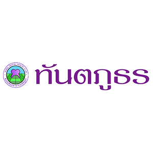 local-dent-logo