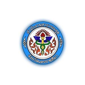 public-health-nakornratchasrima-logo