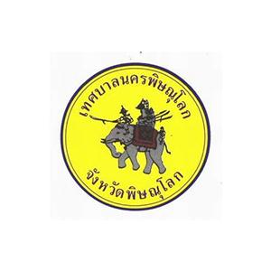 Phitsanulok-Municipality-logo