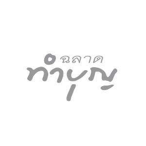 chalardthamboon-logo