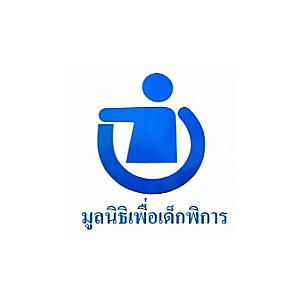 children-handicap-foundation-logo
