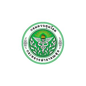 diesease-control-dep-logo