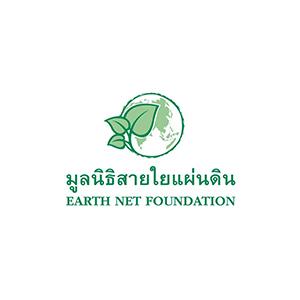 earth-net-foundation