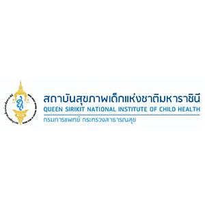 hos-child-health-logo