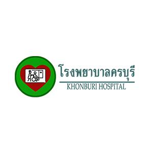hos-khonburi-logo