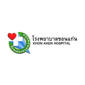 hos-khonkaen-logo