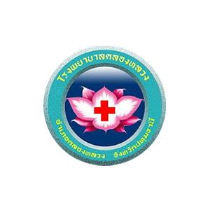 hos-klongluang-logo