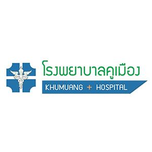 hos-kumueng-logo
