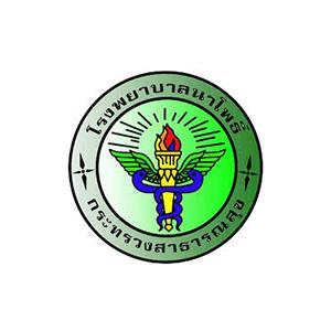 hos-napo-logo