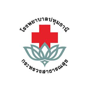 hos-pathumthanee-logo