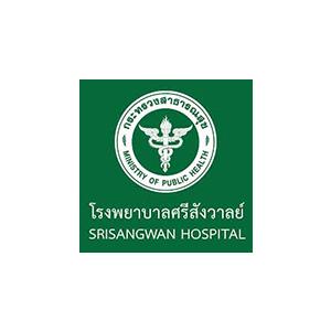 hos-srisangwan-logo