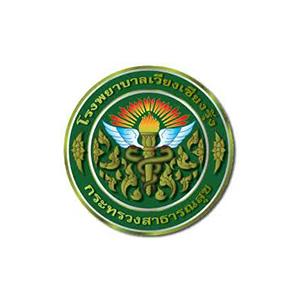 hos-wiangchiangroong-logo