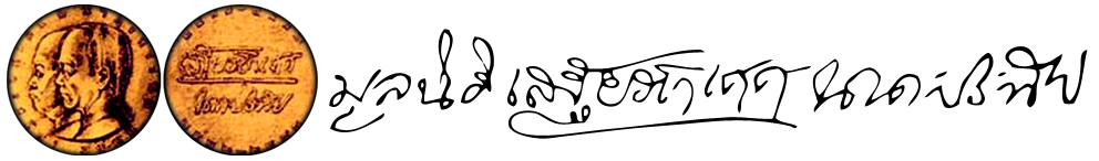 logo_foundation