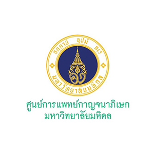 mahidol-med-center-logo
