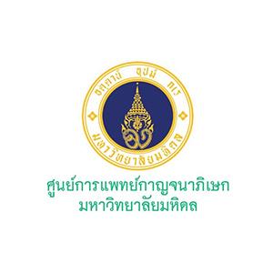 mahidol-med-center-logo
