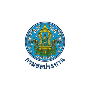 royal-irrigation-dep-logo